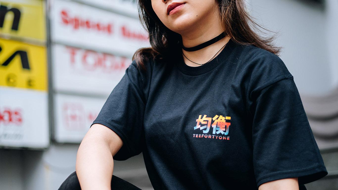 Yin Yang Koi by Teefortyone